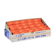 Fingertutter, gummi (50 stk.)